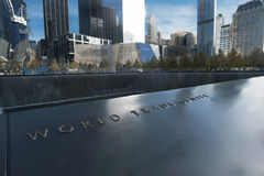 9/11 Memorial New York City Royalty Free Stock Image