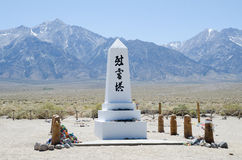 Free Memorial Obelisk In Manzanar Royalty Free Stock Photos - 25608688