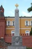Memorial obelisk of the Romanov dynasty in the Alexander Garden Stock Image