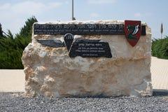 Memorial para Ariel Sharon, Negev, Israel foto de stock