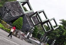 Memorial Park för fred 228 monument Taipei Arkivbild