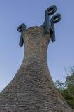 Memorial Park Hisar dans Leskovac Photographie stock