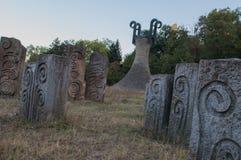 Memorial Park Hisar monument i Leskovac Fotografering för Bildbyråer