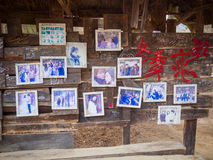 Memorial picture of the popular Korean drama Winter Sonata. Chuncheon, South Korea - FEBRUARY 28, 2015: Memorial picture of the popular Korean drama Winter royalty free stock photos