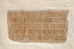 A memorial plaque built into the wall of the Martinian Church of the Belozersky Ferapontov Monastery Stock Image