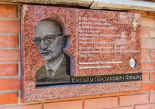 Memorial plaque dedicated to the Soviet spy Rudolf Abel (Fischer Stock Photography