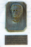 Memorial plaque at the entrance of Vassil Levski in Troyan Monastery in Bulgaria Stock Photography