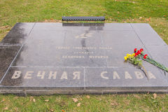 A memorial plaque in honor of Abdirova Nurken on the area of grief historical memorial complex Royalty Free Stock Image