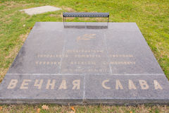 A memorial plaque in honor of Chujanova Aleksei Semenovich, on an area of grief historical memorial complex Stock Photography