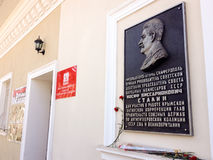 Memorial plaque in honor of Stalin  in Simferopol. SIMFEROPOL, CRIMEA, UKRAINE - FEB 28, 2017: Memorial plaque in honor of Stalin on main office of Communist Royalty Free Stock Images