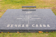 A memorial plaque in honor of Vasily Zaitsev, an area of grief historical memorial complex Royalty Free Stock Photos