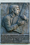 Memorial plaque in honour of Vladimir Vysotsky. Stock Images