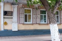 Memorial plaque on the house in Orenburg, where were born Berg A Royalty Free Stock Photo