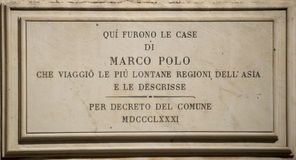 The memorial plaque on the house where he lived Marco Polo Royalty Free Stock Image