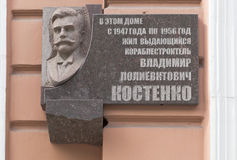 Memorial plaque on the house, where from 1947 to 1956 lived an outstanding shipbuilder Vladimir Polyevtovich Kostenko Royalty Free Stock Photos