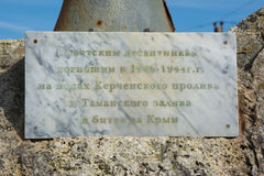 The memorial plaque with the inscription Stock Photo
