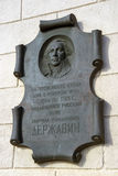 Memorial plaque to poet and governor G. Derzhavin Stock Photos