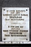 Memorial plaque on the wall of the house where the Georges painter Niko Pirosmani lived for his last two years, Tbilisi city, Geor Stock Photos