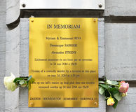 Memorial plaque on the wall of The Jewish Museum of Belgium Stock Photography
