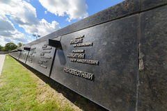 Memorial plaques of the  complex Brest Fortress. Stock Photography