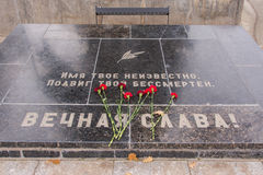 The memorial plate on the area of the unknown soldier sorrow historical memorial complex - To Heroes of the Battle of Stalingrad Stock Images