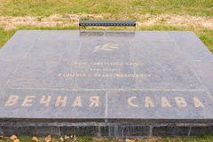 A memorial plate in honor of Ivan Klimenko, an area of grief historical memorial complex Stock Photos