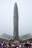 Memorial at Pointe du Hoc Stock Photography