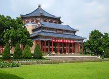 Memorial preliminar do primeiro presidente de China fotos de stock royalty free