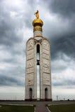 Memorial in Prokhorovka, Russia Stock Photos