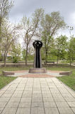 Memorial. Protected from atom. Victory park on Sokolova a grief. Saratov, Russia Royalty Free Stock Photos