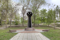 Memorial Protected from atom. Victory park on Sokolova a grief. Saratov, Russia Royalty Free Stock Photo