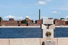 Memorial on Robespierre. St. Petersburg. Stock Images