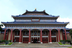 Memorial Salão de Sun Yat-sen Foto de Stock Royalty Free