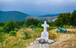 Memorial Shipka view in Bulgaria Stock Photo