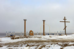 Memorial sign in honor of Cossacks explorers. On the banks of the Lena River stock photos