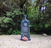 Memorial sign to the noble family Bakunin. Village Pryamuhino, Tver region, Russia. Mobile photo Royalty Free Stock Photos
