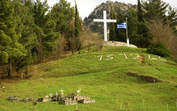 Memorial site of the massacre in Kalavryta. At Peloponnese, Greece. The Holocaust of Kalavryta refers to the extermination of the male population and the royalty free stock image