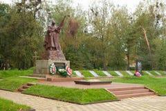 Memorial soviético em Korosten, Ucrânia Fotos de Stock