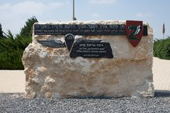 Memorial for Ariel Sharon, Negev, Israel. This memorial stands close to the border with Gaza, which Ariel Sharon turned over to the Palestinians while Prime stock photo