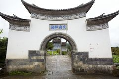 Memorial stone archways Royalty Free Stock Images