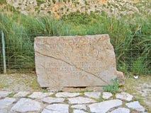 Memorial stone lake Cuber reservoir in the Serra de Tramuntana, Majorca, Spain Royalty Free Stock Photography
