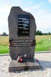 Memorial stone on Nevsky Pyatachok Royalty Free Stock Image