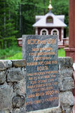 Memorial stone at the source of the Volga River Royalty Free Stock Photo