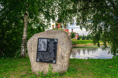 A memorial stone with the text of the chronicle in Staraya Russa Royalty Free Stock Image