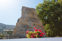 Memorial stone to Cave of Zeus. In a plateau of Lassithi, Crete stock photo