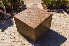 A memorial stone to soldiers killed in Afghanistan Stock Photography