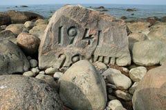 MEMORIAL STONE, WORLD WAR II, ESTONIA Royalty Free Stock Photography