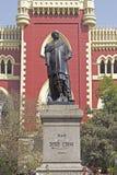 Memorial of Surya Sen Stock Image