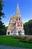 The Memorial Temple of the Birth of Christ. Better known as the Shipka Memorial Church built near the town of Shipka in Stara Planina between 1885 and 1902 Royalty Free Stock Photo