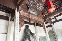 The Memorial Temple of Yan Ziling Royalty Free Stock Photo